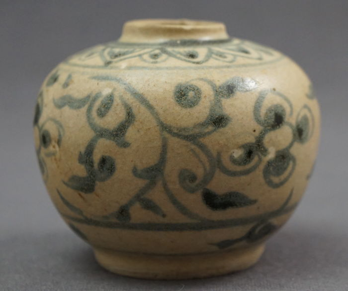 Spherical Vase With Floral Decoration South China Or Vietnam