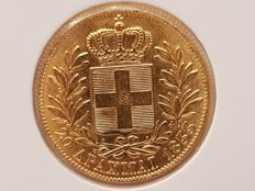Greece - 20 Drachmai 1833 Otto of Bavaria - gold