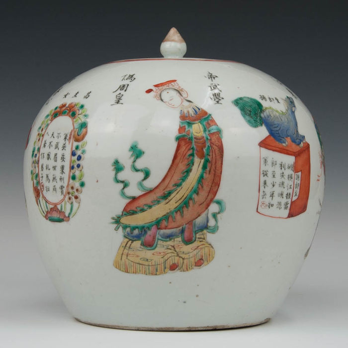 Polychrome decorated porcelain ginger jar - Wu Shuang Pu decoration - China - around 1900