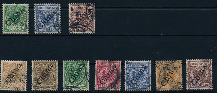 "German Colonies - 1898 - 1901 - ""crown/eagle"" 3 Pf - 50 Pf with diagonal and steep overprint, ex. Michel 2 I - 8 II"