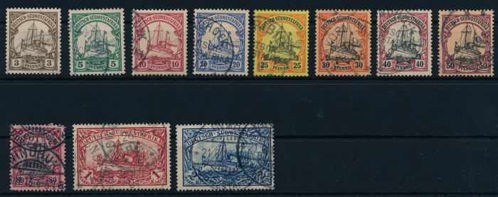 German Colonies - German South West Africa - 1901 - 3 Pf to 2 Mark emperor yacht without watermark, Michel 11 - 21