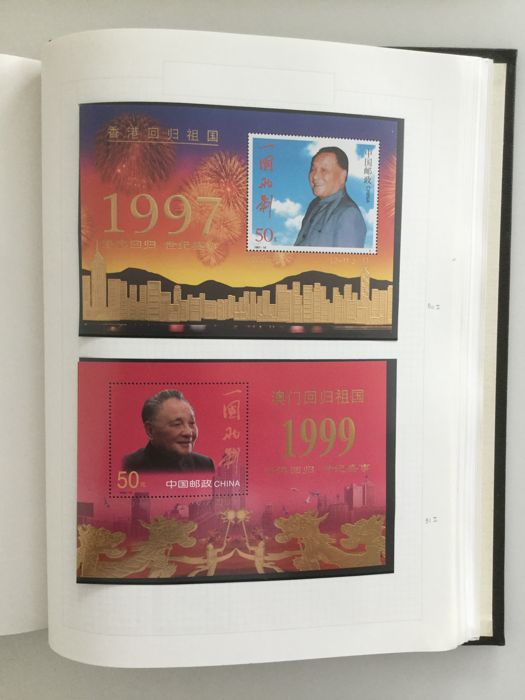 China 1989/2002 - Collection in Importa album