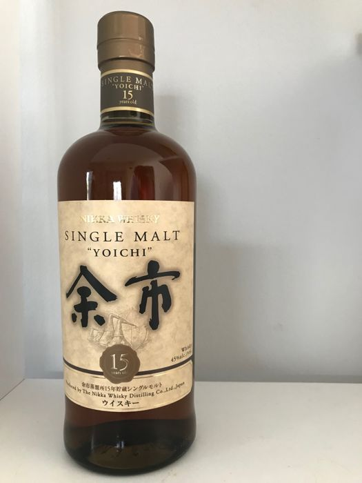 Nikka Yoichi 15 years old