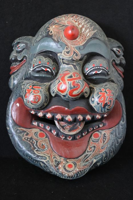 Wooden mask ,- China - second half 20th century