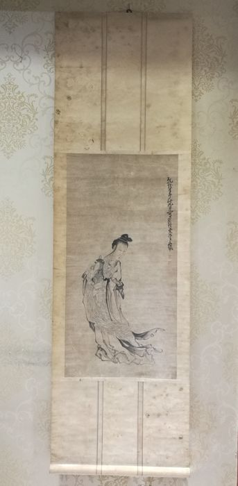 A Replica Huangshen(黄慎)hand painting of  a Portrait of a lady - China - ca 1942
