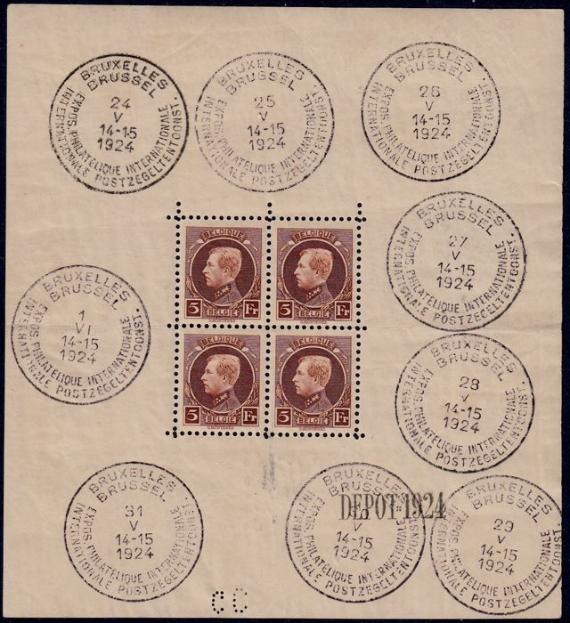 Belgium - OBP Block 1 with ALL stamps from every exhibition day on the edges - 24/V/1924 to 1/VI/1924