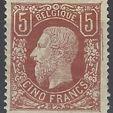 Exclusive Stamp Auction (Belgium)