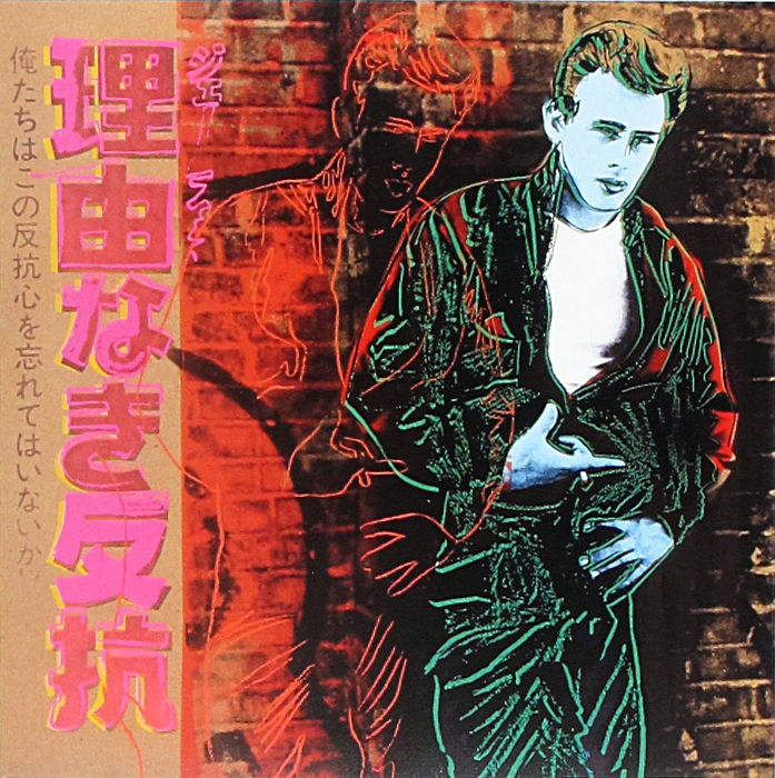 Andy Warhol - Rebel without a Cause (James Dean), 1985