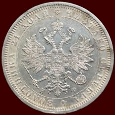 Russia - 1 Rouble 1878 - HГ - St. Petersburg - Scarce - Silver