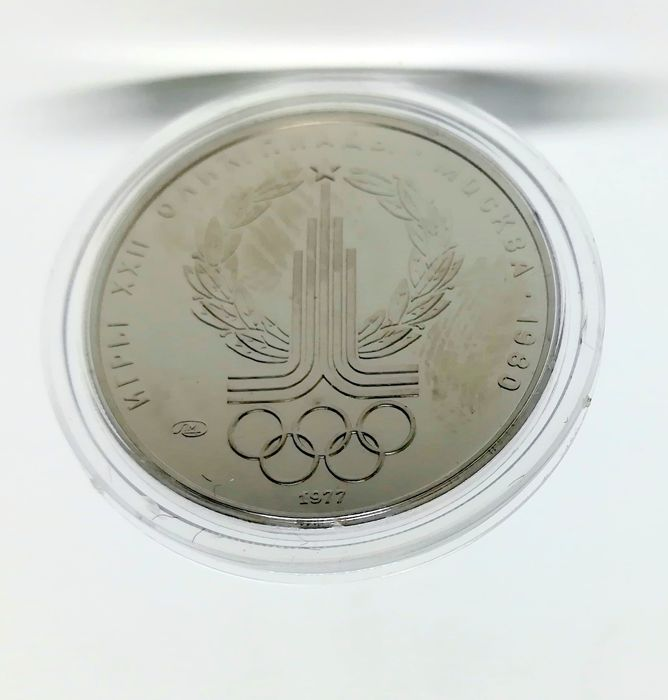 Russia - 150 Rouble 1977 'Moscow Olympics 1980' - 1/2 oz - Platinum