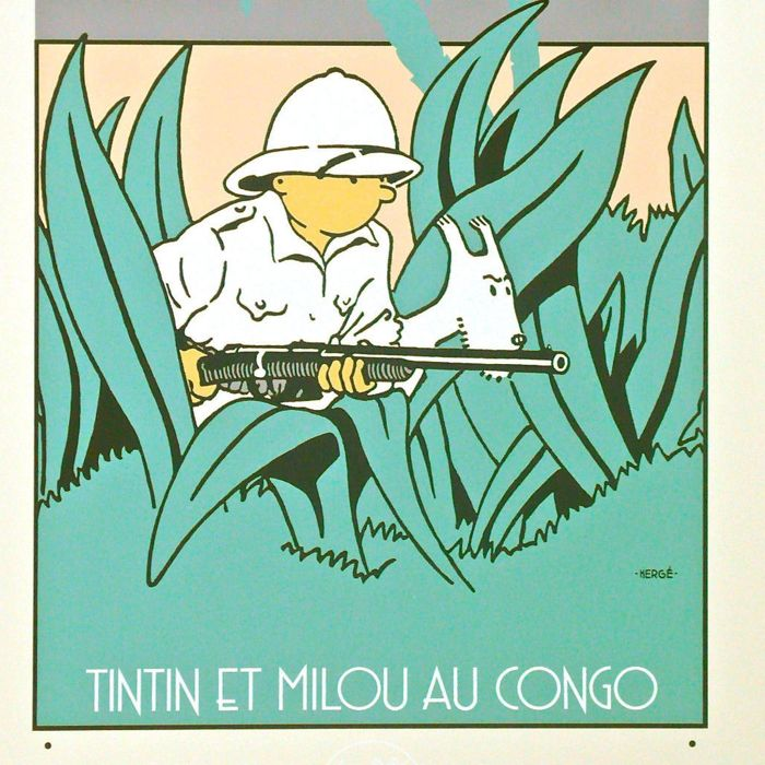 Tintin - Sérigraphie Archives Internationales - Le Petit Vingtieme - Tintin au Congo - 1 Silk-screen(s) - 1990