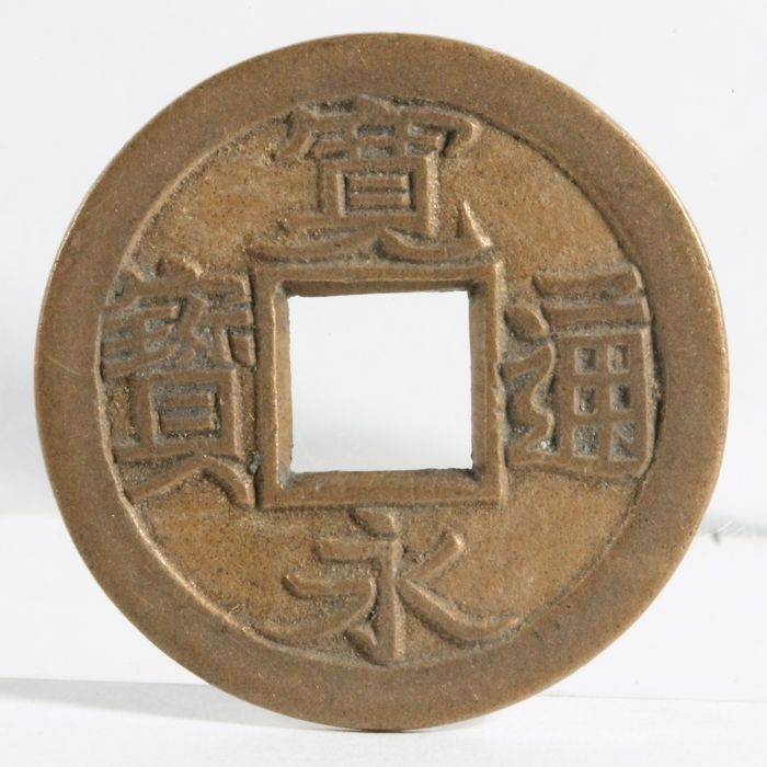 Japón - Matrix coin Edo period 17/18th century (母銭)