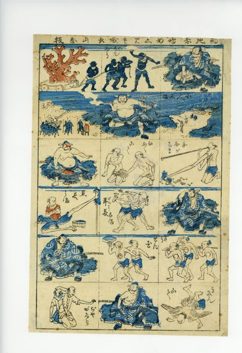 Original woodblock print by unknown printer - The adventures of the legendary Asahina in foreign and strange lands - Japan - Mid 19th century (Edo Period)
