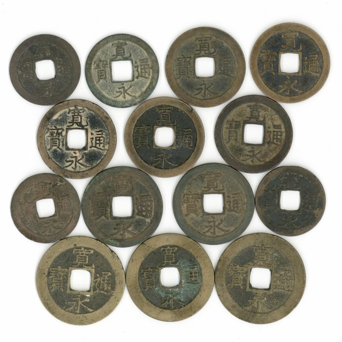 "Japan - Lot various coins of ""kanei tsuho (寛永通宝) (14 pieces)"
