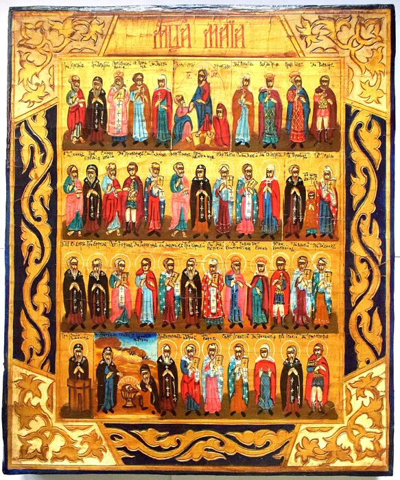 Russian orthodox icon, Menaion , Month of May, hand painted, tempera, wood, XX th century.