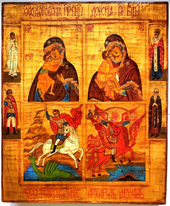 Russian orthodox iсon, Four-part icon, hand painted, tempera, wood.