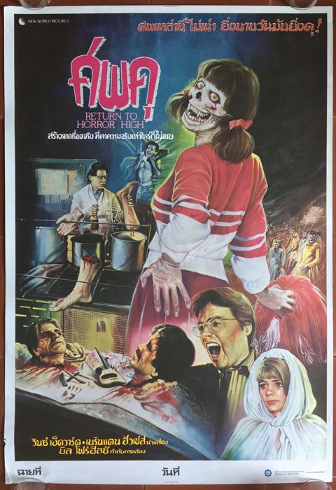 Return to Horror high (Film d'Horreur) - Affiche de cinéma originale thailandaise - 1987