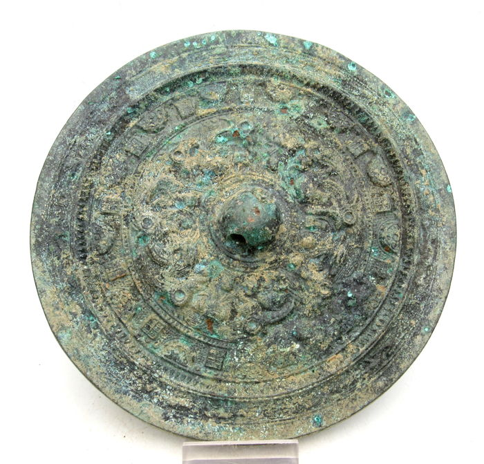 Ancient Chinese Tang Bronze Decorated Mirror - 168mm