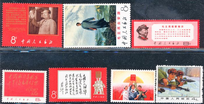 China 1967/1970 - Mao and various series - Michel 1019, 1028, 1027, 1009, 1026, 1025, 1069
