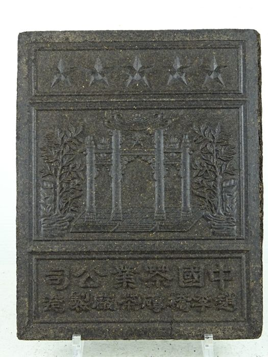 Tea tile - China - second half of the 20th century