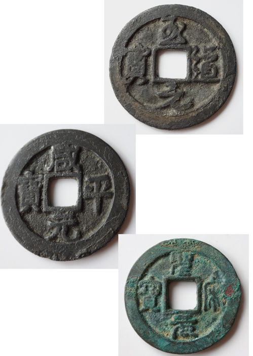 China - Lot various Cash coins (3 different) - bronze