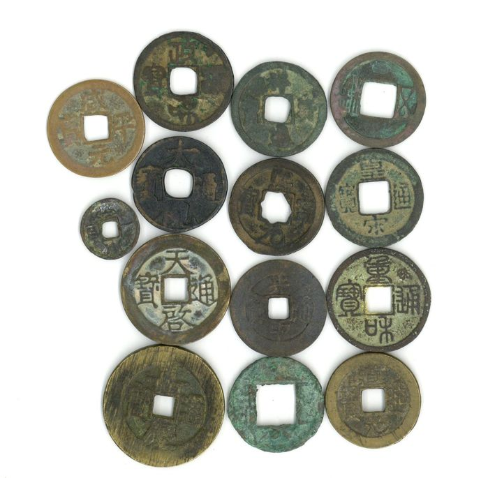 China - Lot various coins from Pre Qin to Qing Dynasty B.C.350-A.D.1912 (14 pieces)