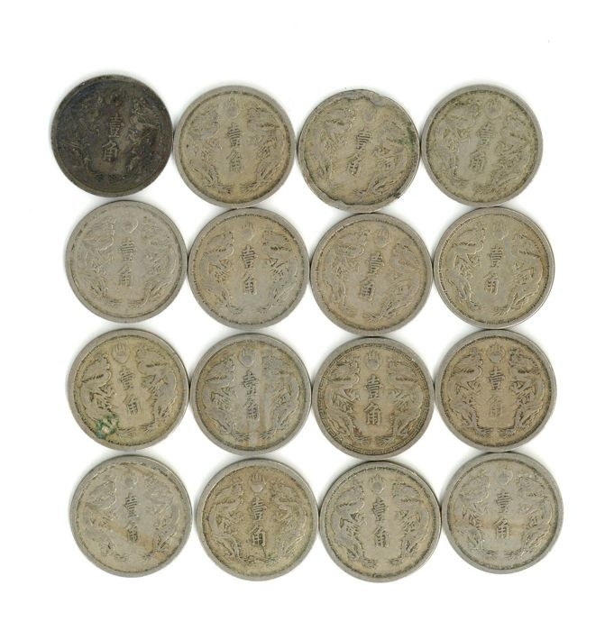 China, Japón, Manchuria - Lot various coins 1932/1945 (16 pieces)