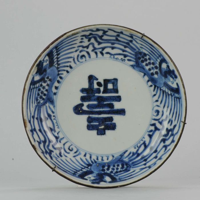 Antique Chinese Porcelain Dish Fenghuang Phoenix Islamic - China - 117th/18th C
