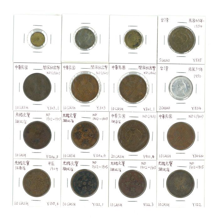 China - Lot various coins from Pre Qin to Qing Dynasty B.C.350-A.D.1912 (16 pieces)