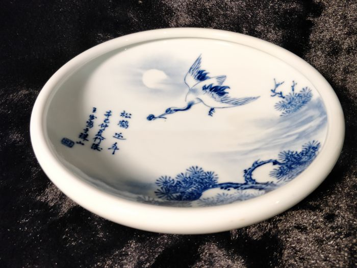 "Paintbrush cleaning dish, blue and white porcelain with ""pine"" and ""crane"" decoration - China - End of the 20th century"