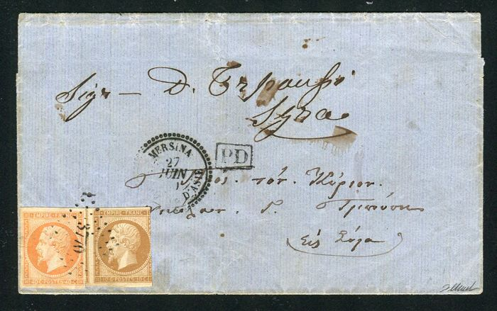 France 1860 - Letter from the French Office of Mersina (Ottoman Empire) to Syros (Greece) - Stamp PC 3770