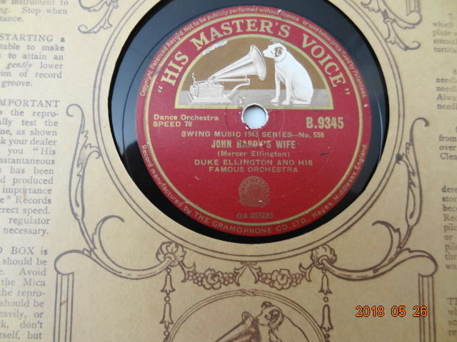 21 X Jazz on 78 RPM records.