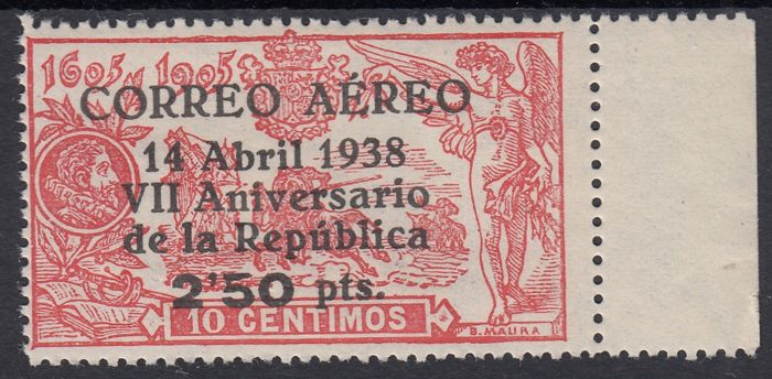 Spain 1938 - VII Anniversary of the Republic - Edifil 756