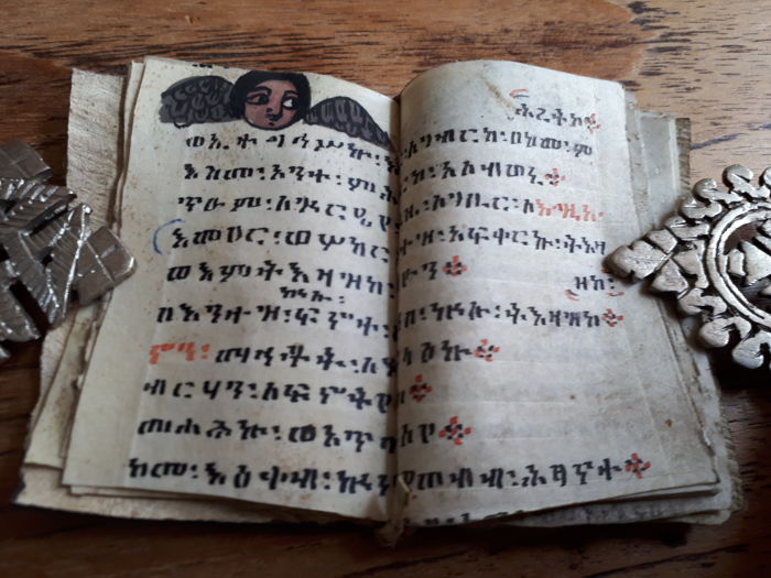 Manuscript; Handwritten and illuminated Coptic bible/prayer book - no year