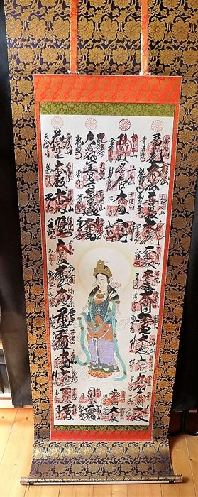 "Handpainted Kakemono on silk - ""Saigoku Reijo and Kannon (Guan Yin)"" - Japan - 2nd part 20th century"