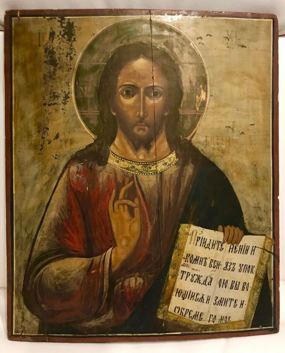 "Big antique russian icon ""Christ Pantocrator"" 19th century"