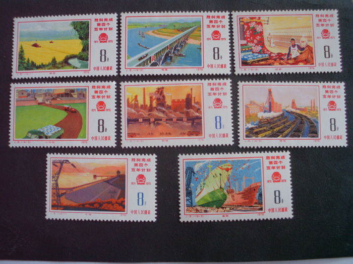 China 1975/1976 - Stamp sets - Michel 1265-1280 1232-1237