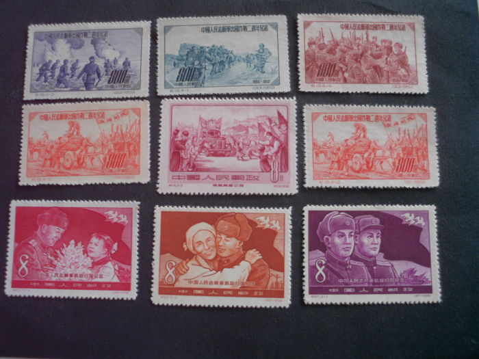 China 1949/1974 - Stamp sets - Michel 196-199, 413-415, 261, 365-368, 432, 434, 395