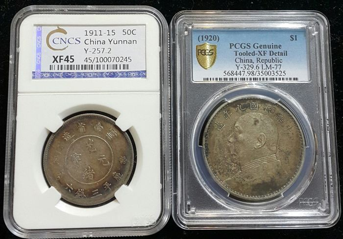 China, Republic - Yuan (Dollar) Year 9 (1920) in PCGS Slab + Yunnan 50 Cents Guangxu ingot 1911 in Slab - silver