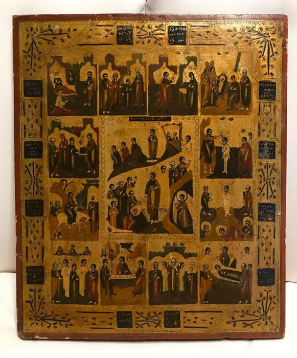 "Antique russian icon ""Great Feasts"" second half 19th century"