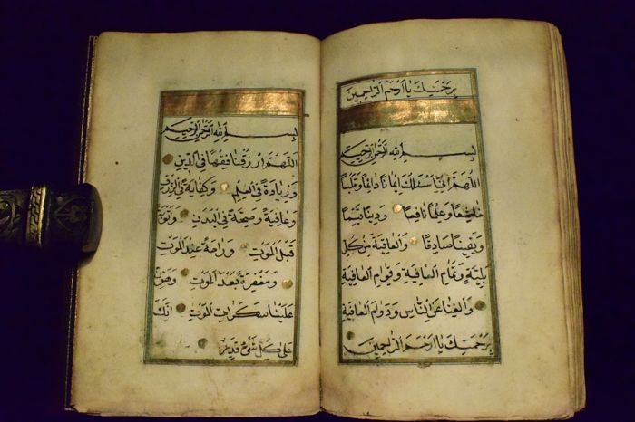 Ottoman Qu'ran or prayer book with gold heightened pages - 19th century