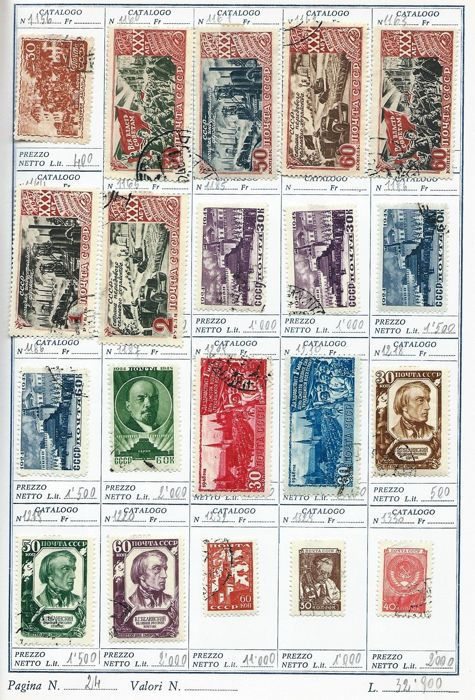 Russia – Collection of stamps from Imperial Russia, USSR, and other  countries belonging to the Russian Federation - Catawiki
