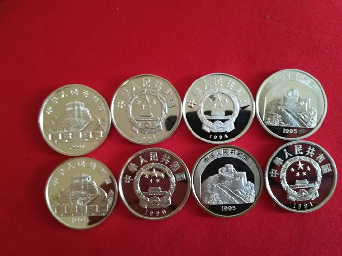 China - 5 Yuan 1984/1995 commemorative coins (8 pieces) - silver