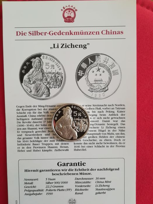 China 5 Yuan 19841995 Commemorative Coins 8 Pieces Silver