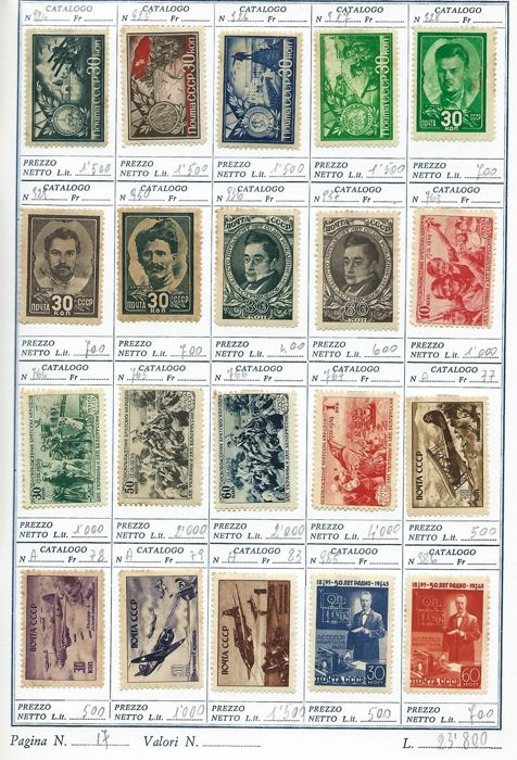 Russia – Collection of stamps from Imperial Russia, USSR