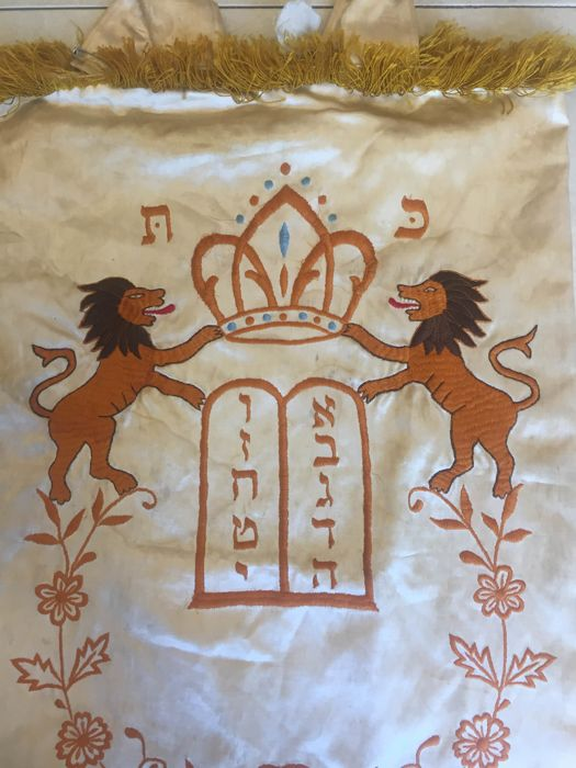 judaica/ jewish hand made embroidered torah mantle/ cover israel 1950