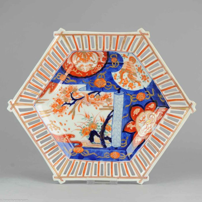 Porcelain Charger Imari Ajour Birds Marked (37 cm) - Japan - ca 1900-1910 (Meiji period)