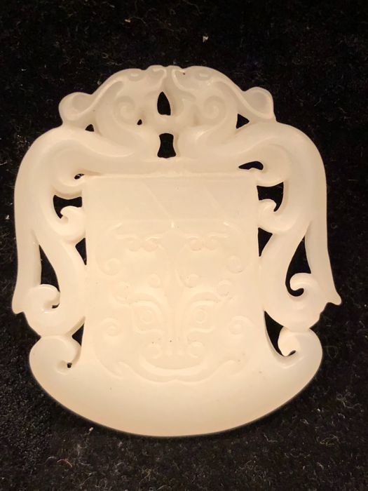 Superb fine White Afghanistan Islamic Jade plaque with symbols - China - late 20th C