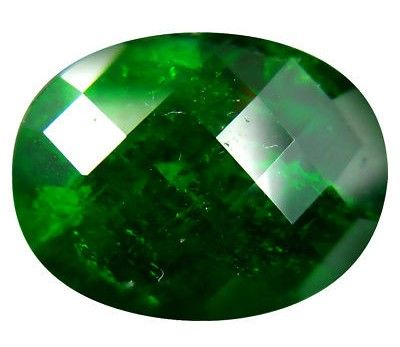 Diopside Chrome - 7.42 ct.