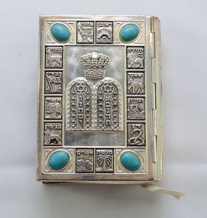 Judaica - small Sidur - silver plated - 10 commandments - 12 tribes - turquoise gemstones - Sinai print - Israel - ca. 1968